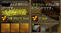 RedStone 08.04.04[02].bmp