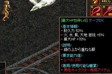 RedStone 08.04.05[00].bmp