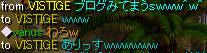 RedStone 08.04.05[08].bmp
