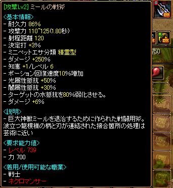 RedStone 08.04.10[01].bmp
