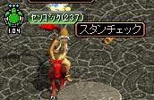 RedStone 08.04.15[01].bmp