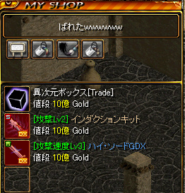 RedStone 08.04.18[03].bmp