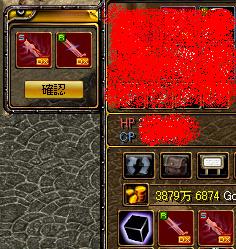 RedStone 08.04.18[04].bmp