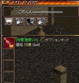 RedStone 08.04.18[05].bmp