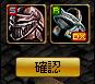 RedStone 08.04.19[03].bmp