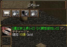 RedStone 08.05.03[02].bmp