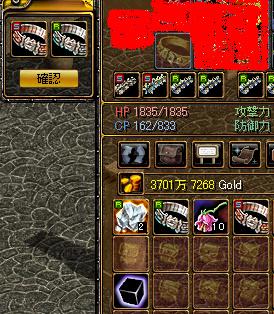 RedStone 08.05.03[01].bmp