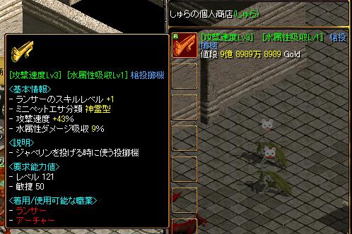 RedStone 08.05.04[01].bmp