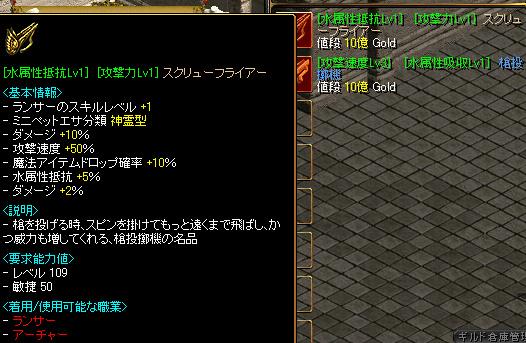 RedStone 08.05.04[02].bmp