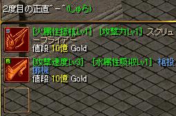 RedStone 08.05.04[04].bmp