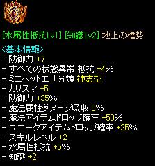 RedStone 08.05.11[13].bmp