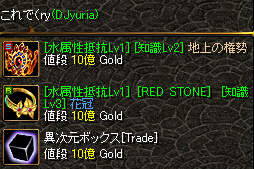 RedStone 08.05.11[15].bmp