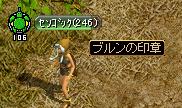 RedStone 08.05.13[01].bmp