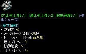RedStone 08.05.19[02].bmp