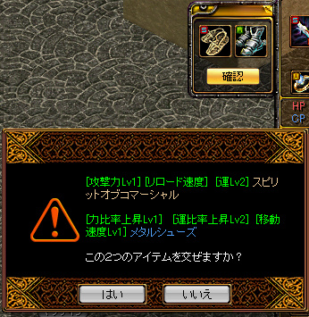 RedStone 08.05.19[03].bmp