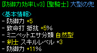 RedStone 08.07.01[11].bmp