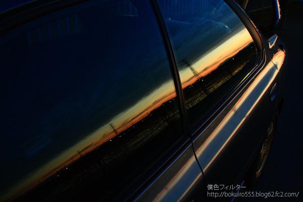 0150blog.jpg