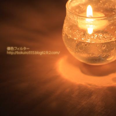 2046_2blog.jpg
