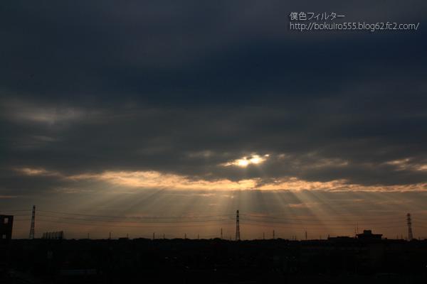 7998_blog.jpg