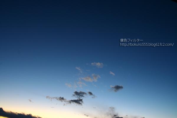 IMG_7727blog.jpg