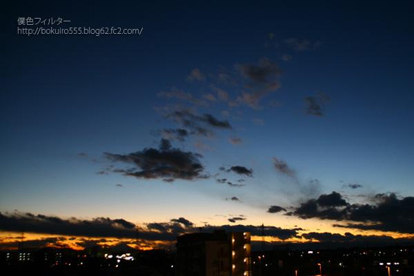IMG_7758kblog.jpg
