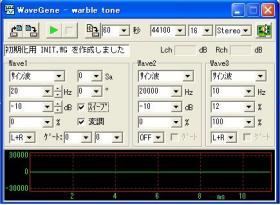 WaveGene061002.jpg