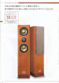 sx-l77.jpg