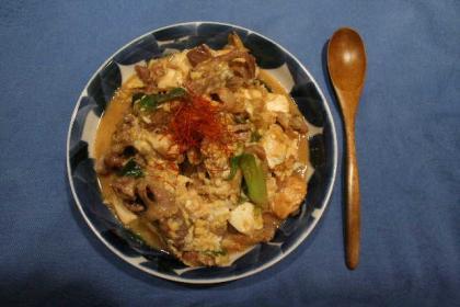 肉とじ豆腐ふかん