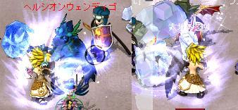 【スーパーサイヤ人狩り】
