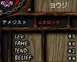 【吟-ニスロック】