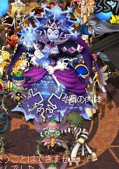 【本物の女王】