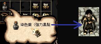 【クログロじろん】