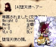 【スーパーサイヤ人4:ジロン】