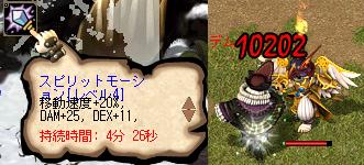 【スーパーサイヤ人4】