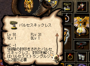 【善メダル装備】