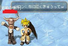 【牛ににくきゅう!?ww】