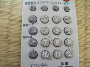 2008_06050001_convert_20080605182611.jpg