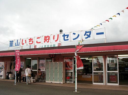 01nirayama.JPG