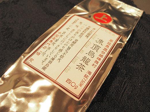 04sarokama_08_6_20.JPG