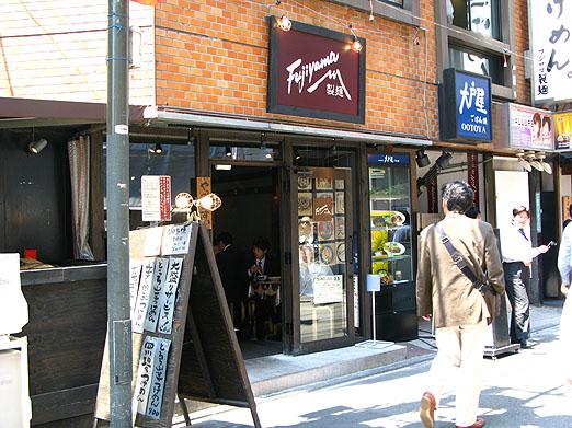 08fujiyama_2147.JPG