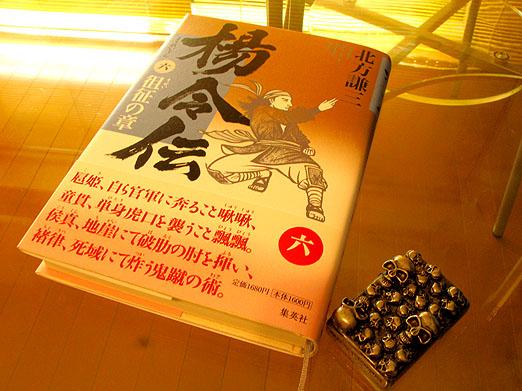 09youreiden_08_7_29.JPG