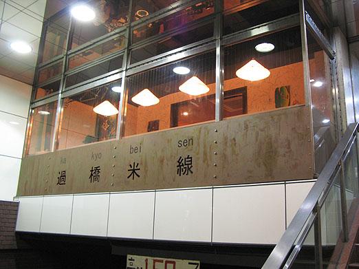 14kakyou_08_7_29.JPG
