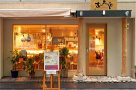 83896_Shop_3.JPG