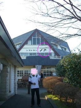 ☆2008 3 29 健吉&めぐみちゃん結婚式☆ 014