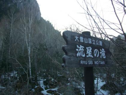 2008 4 北海道旅行 016