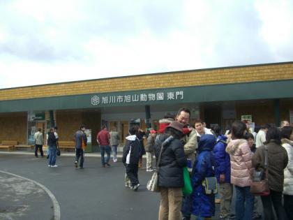 2008 4 北海道旅行 077