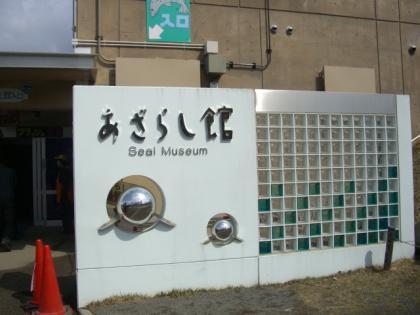 2008 4 北海道旅行 098