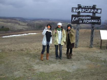 ☆2008 4 北海道旅行 015
