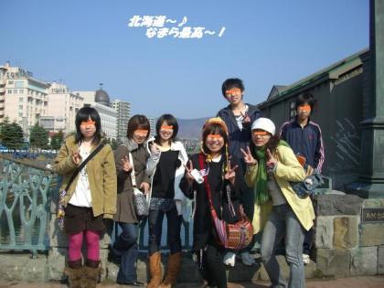 2008 4 北海道旅行 067☆