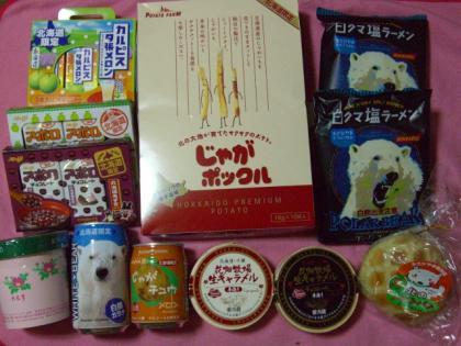 2008 4 北海道旅行 124